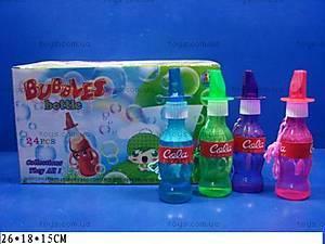 Мыльные пузыри и свисток «Кола», 014