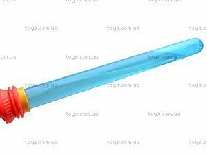 Мыльные пузыри «Космический меч», EN02953, цена