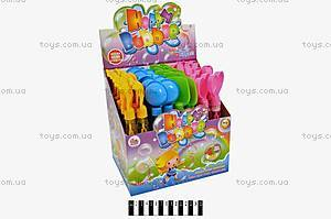 Мыльные пузыри «Лопатки и грабельки», 40 штук, 2058-24A, купить