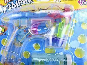 Мыльные пузыри «Мистер Пузырик», 1091, отзывы