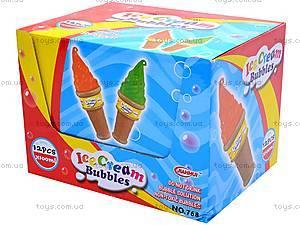 Мыльные пузыри «Мороженое», 12 штук, 768, купить