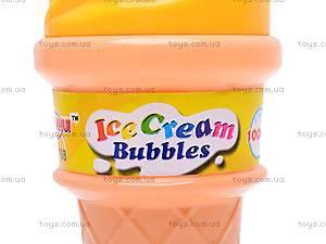 Мыльные пузыри «Мороженое», 12 штук, 768, отзывы