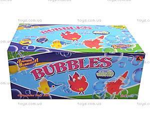 Мыльные пузыри «Рыбка», 0024, цена
