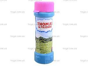 Мыльные пузыри «Томас», GF-0171, фото