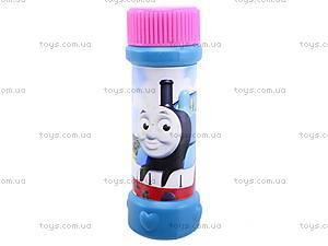 Мыльные пузыри «Томас», GF-0171