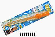 Мыльные пузыри «Волшебный меч», 785, фото