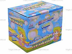 Мыльные пузыри «Возьми радугу с собой», 4948-30, цена