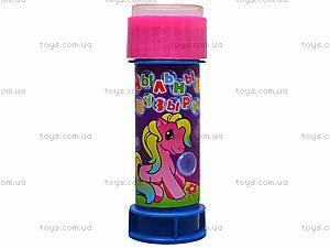 Мыльные пузыри «Зоопарк», 765, купить