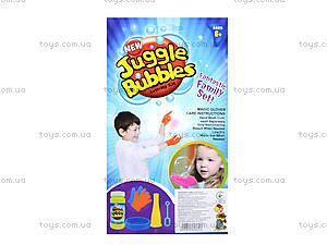 Набор для игры «Мыльные пузыри», YZ001, игрушки
