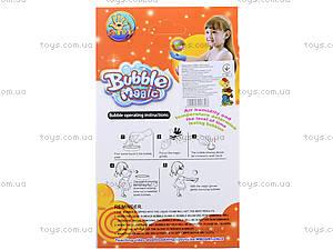 Игровой набор с рукавичками «Мыльные пузыри», 1428C, купить