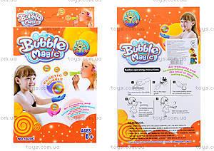 Игровой набор с рукавичками «Мыльные пузыри», 1428C