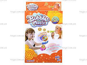 Игровой набор с рукавичками «Мыльные пузыри», 1428C, отзывы