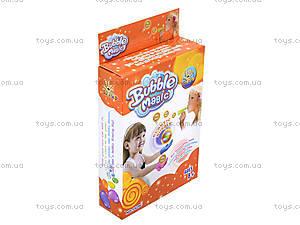 Игровой набор с рукавичками «Мыльные пузыри», 1428C, цена