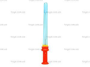Мыльные пузыри «Световой меч», 10189, игрушки