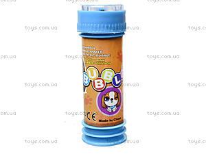 Мыльные пузыри для детей «Щенки», 050-6, фото