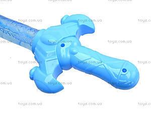 Детские мыльные пузыри «Рыцарский меч», 415-53, купить