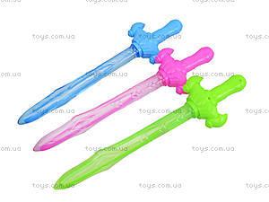 Детские мыльные пузыри «Рыцарский меч», 415-53, отзывы