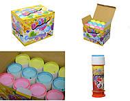 Мыльные пузыри для малышей и родителей, 5506D, купить