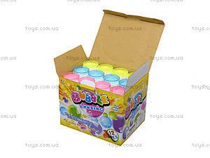 Мыльные пузыри для малышей и родителей, 5506D, отзывы