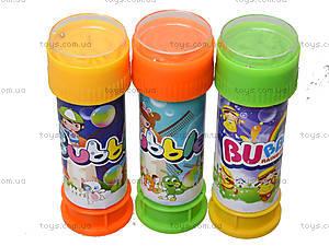 Мыльные пузыри для малышей , 5505E, фото