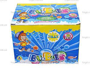 Детские мльные пузыри Happy World, 734-12, игрушки