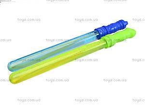Мыльные пузыри Bubbles в виде меча, 8806, цена