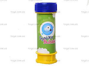 Мыльные пузыри «Bubble» в наборе, 1-0016, фото