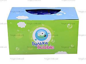 Мыльные пузыри «Bubble» в наборе, 1-0016, отзывы