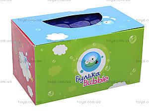 Мыльные пузыри «Bubble» в наборе, 1-0016, цена
