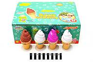 Мыльные пузыри для малышей «Мороженое», 90 мл, JT511