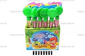 Мыльные пузыри для развлечений, в коробке, 20388D