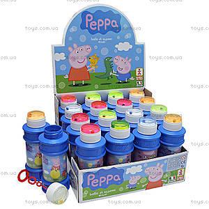 Мыльные пузыри Maxi «Пеппа», 103.667300