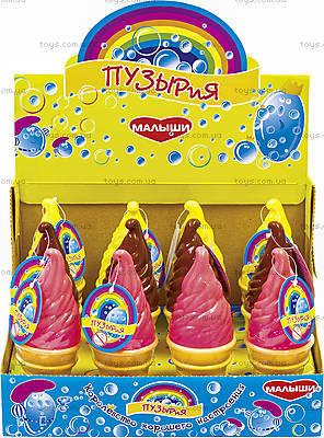 Мыльные пузыри «Мороженое», 120 мл, 231, купить