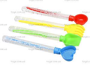 Мыльные пузыри «Песочный набор», 787-18, игрушки