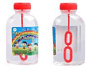 Пузыри мыльные в бутылочке, МП001, купить