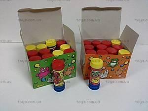 Мыльные пузыри «Радужные шары», Н-12