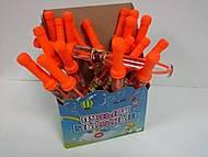 Мыльные пузыри «Радужные шарики», Н-24, купить