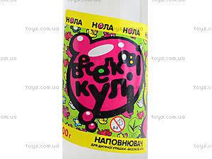 Наполнитель для мыльных пузырей «Радужные шарики», , купить