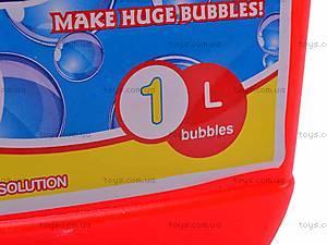 Мыльный раствор для пузырей, 1л, 778, фото