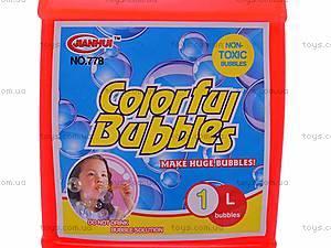 Мыльный раствор для пузырей, 1л, 778, цена