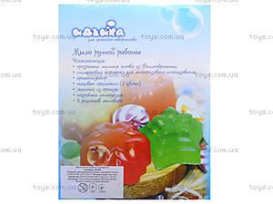 Мыло ручной работы для детей «Конфетки-ассорти», 94105, купить