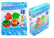 Мыло ручной работы для детей «Конфетки-ассорти», 94105