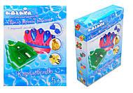 Мыло ручной работы для детей «Королевство», 94103, отзывы
