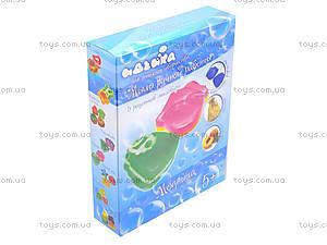 Мыло ручной работы для детей «Модница», 94099, детские игрушки