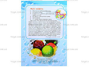 Мыло ручной работы для детей «Модница», 94099, toys.com.ua