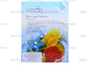 Мыло ручной работы для детей «Морской мир», 94104, купить