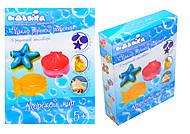 Мыло ручной работы для детей «Морской мир», 94104