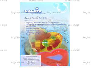 Мыло ручной работы для детей «Валентинки», 94102, купить