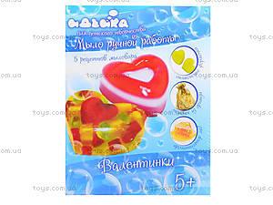 Мыло ручной работы для детей «Валентинки», 94102, магазин игрушек