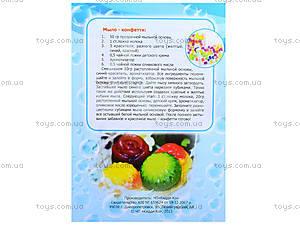 Мыло ручной работы для детей «Валентинки», 94102, toys.com.ua